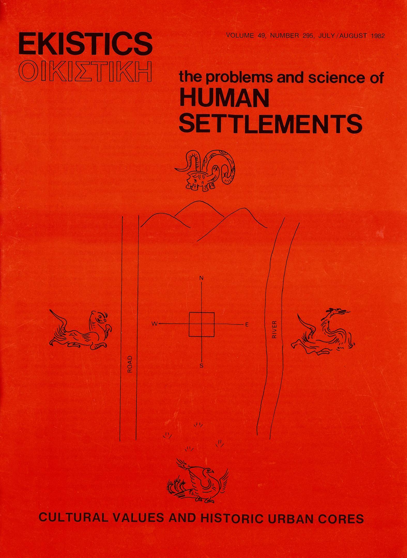 Ekistics, Luglio/Agosto 1982