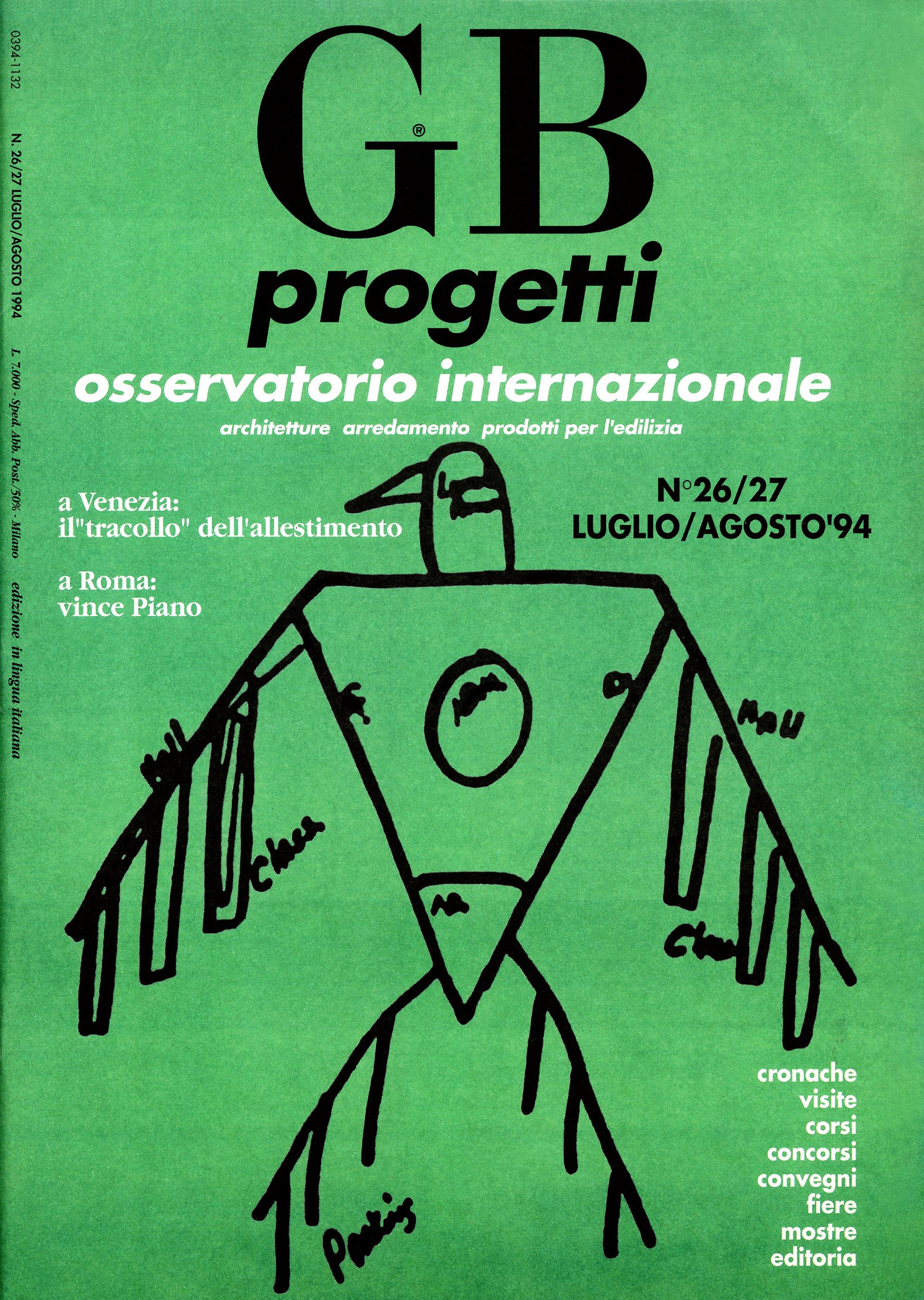 GB progetti, Luglio/Agosto 1994