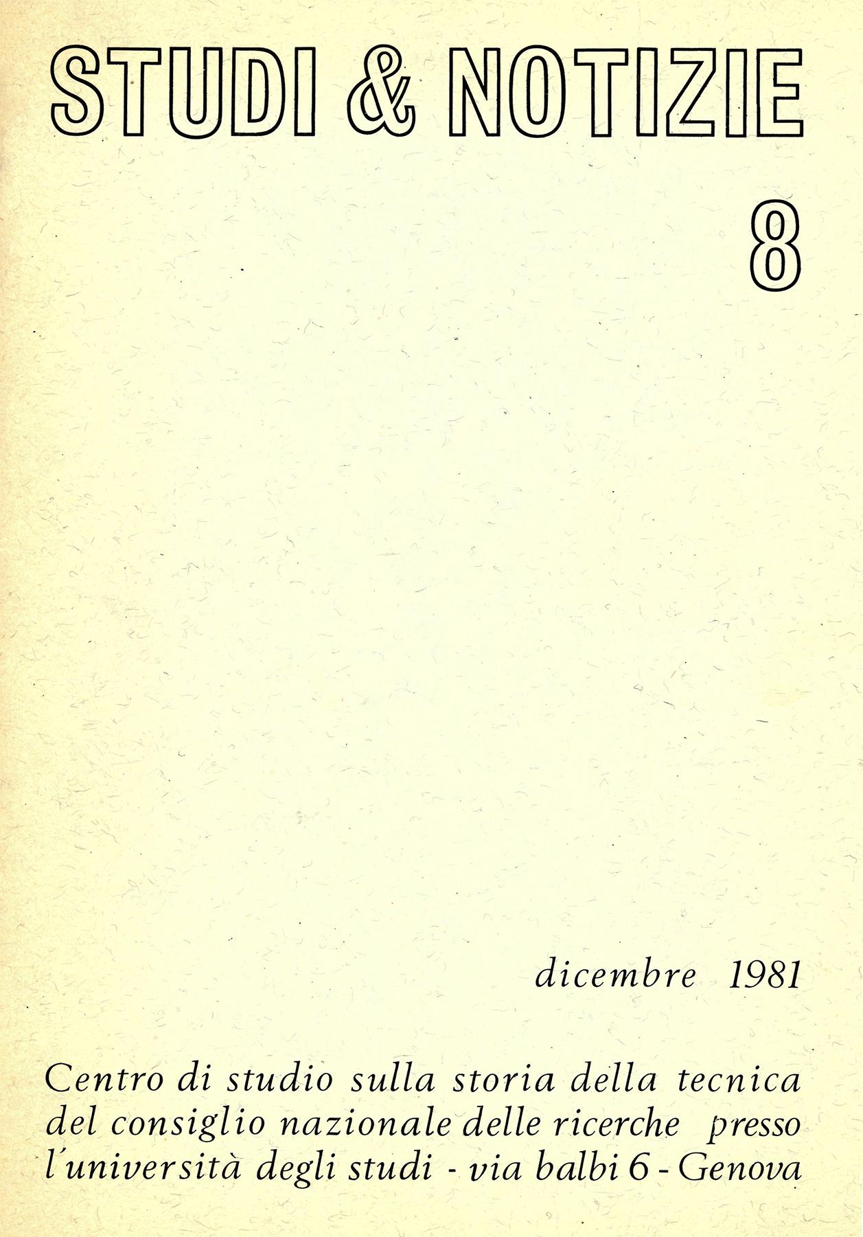 Studi e notizie n°8, Dicembre 1981